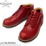 ob8958m-red