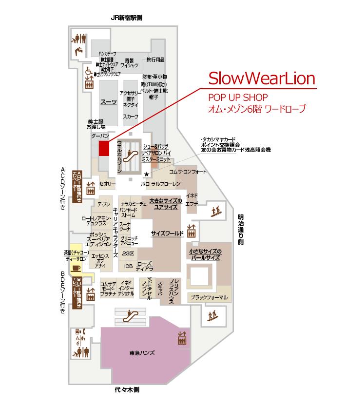 takashimaya_map1